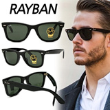 Ray-ban RB2140F Asian FIT or 2132 / 4165 / 4171 10 Designs Flat Price / Free Delivery / sunglasses / uv protection / glasses / fashion goods / Rayban / authentic / brand / LOOKPLUS