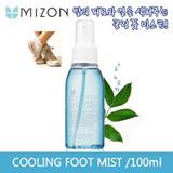 ♥SPECIAL SALE♥ [MIZON]COOLING FOOT MIST / 100ml