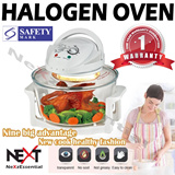 ★ Halogen Oven ★ Next Essential ★ Safety Mark ★★★ Chinese New Year Sale ★★★