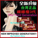 10 patches frm $2.99! 小S Recommended  Extra Strong Diet Sleeping Slimming Patch (Gen 1/2/3)