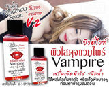 Vampire Serum Infection Whitening Body Serum 30ml