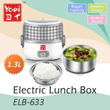 Yoei Electric Lunch Box Single Layer ELB-633 [Ready Stock]/ New Design / Upgraded to 1.3L / with safety mark plug