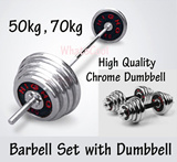 50kg 70kg Barbell Sets Dumbbell Weights 1.2m 1.5m 1.8m EZ Curl Bar Tricep Gym Fitness Plate Chrome Sets Sports Rubber Cast Iron  Pairs Home Exercise Workout Bench Machine Lifting Bowflex