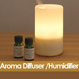 Aroma Essential Oil Diffuser Mist Ultrasonic Humidifier(100ml/120ml/500ml)★Professional Humidifier Seller on Qoo10★