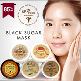 KOREA ★ Skinfood Black Sesame Mask/ Black Sugar Mask/ Rice Mask Wash Off/ Egg White Pore Mask ★ 100% Authentic - Ready Stock in SG