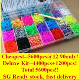 ★Special promotion!Rainbow color Deluxe loom kit 5600(4400+free 1200=5600pcs band)at 12.90 only! Ready stock in SG Fast Delivery!