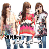 ★Buy 2 Free Shipping ★★zero profit/★2014 new design shirt/Ice silk / chiffon shirt / T-shirt / dress /