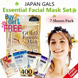[BUY 2 GET 1 FREE] Essential Facial Mask Series ♥Gold♥Fruits Moisture♥ Collagen♥Hyaluronic Acid♥Placenta♥7 Sheets/Pack