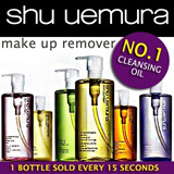 BUY 2 FREE SHIPPING★SHU UEMURA Cleansing Oil All type 450ml!! Directly shipped from Japan!!