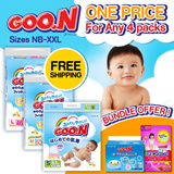 GOO.N Japan Version Diapers/Pants 4 Packs Deal - MIX SIZES!