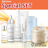 [9Wishes] 6 Special Set VB Cream + WATER-Aid HYDRO ESSENCE + Rice 92% Serum and Toner Rice Powder Polish Scrub + Pure Face Oil
