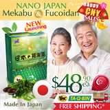 $47.38ea!!! LOWEST PRICE NOW!!! [HIGHLY RECOMMENDED BY ♥ DOCTORS IN JAPAN!!!] ★ 900 PUBLISHED STUDIES PROVEN PROMOTE HEALTHY IMMUNE FUNCTION ★ NANO FUCOIDAN ♥ Made In Japan
