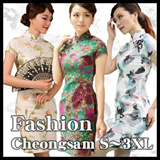 Nov New Arrival! Classic Luxury 旗袍 Cheongsam Dresses - 2015 NEW Qipao Design Chinoiserie/Fashion Che women fashion