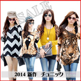 ★ ★Buy 2 Free Shipping ★★ ★ 2014 popular item of inner / T-shirt collection ★ fall and winter to be
