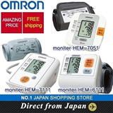 Omron digital automatic blood pressure monitor/three types/ HEM-6111/HEM-7111/HEM-7051