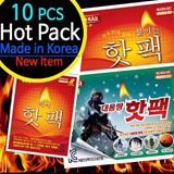 Hot Pack/Instant Heat/Portable Hot Pack/Heating Pack/HeatPacks Winter Must have item!hot packs Snow