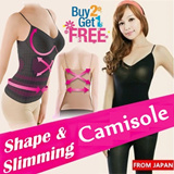 [BUY 2 GET 1 FREE] Body Shaper Slimming Tank Top Camisole Cami ♥ Hip up! Volume up! ♥ Anti-Bacteria ♥ Anti-Odor ♥ Absorb Moisture ♥ Anti-Static ♥ High Quality