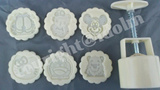 Character Mould/Mooncake / Cookie Mould/ Cake mould (set with 6 mould plates ) 75g/50g