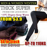 SG Delivery!Buy 3 Free Shipping! 2014Women/Men Winter Leggings/ Winter Legging Plus size Thermal wear/winter inner wear/-15 degree keep warm/ inner wear/Women pants/Mens pants/Women leggings