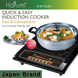 [Japan] Harumi HIC168 1800W Electric Induction Cooker. 6 Cooking Function and 5 Level of temperature. Over heat protection. FREE POT Given