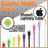 【国内発送】【2mカラー入荷】iphone5/5s/5c 1m/2m/Lightning カラフルUSBケーブル /iPad mini/iPod touch[ Android Micro USB充電