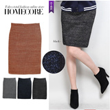 HOMECORE2014 new winter Slim thin bright woman worked loose hip pockets tight knit skirt bust skirt