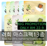 ★Cheapest in Malaysia★ Korean Mask Sheet! 1set has 30 pcs / up to 2 set and get 1 shipping fee!