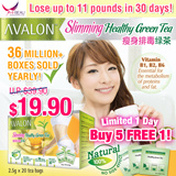 [LIMITED 1 DAY BUY 5 FREE 1! UP $39.90!] Over 36 MILLION boxes sold Yearly! ★ AVALON™ Slimming Healthy Green Tea 20 Tea Bags★ Detox and Lose up to 11 pounds in 30 days! ★ Blend of 100% Natural