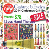[Stock In SG]: NEW 2014 Gift Set! Crabtree and Evelyn Hand Therapy cream (8 x 25g)/(12 x 25g) [100% Authentic New Stock]