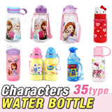 ★Characters Water Bottle 35type★Brand Official Licenses hello kitty pororo frozen sofia poli thomas disney mickey larva melody princess tobot