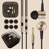Top Quality 100% New XIAOMI Piston Earphone Headphone Headset WhiteGold with Mic for MI2 MI2S MI2A Mi1S Phones