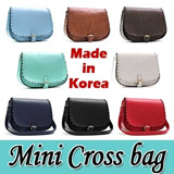 ★today only!!★[HOT] Fashion Women Cross Body One Shoulder Korean Style Messenger Handbags 8 Colors / Made in Korea