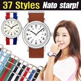 Nato watch 37 various straps LED WATCH/LEATHER/timex weekender st fit for the rolex