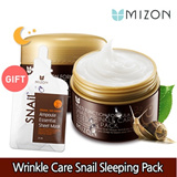 MIZON ★NO.1 SNAIL★ WRINKLE CARE SNAIL SLEEPING PACK 80ml