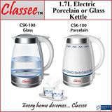 Stylish Electric Porcelain Kettle and Glass Kettle / Jug with LED Ring Power Light