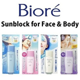 40% OFF Biore UV Perfect Face Milk sun care series SPF50PA++ sunscreen sunblock face/body