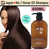 [2015 CNY OFFER] Japan No.1 Hokkaido Horse Oil Natural Hair Shampoo / Conditioner / Body Wash~600ml~Fresh stock~ [LIMIT 4 PER CUSTOMER ONLY]