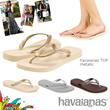 [Fast Shipping]Authentic Havaianas Unisex Top Metallic for sale