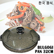 LOWEST PRICE BULGOGI PAN 32 FROM KOREA