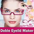 [VINS SHOP]★BUY3 Free express★Japan Double Eyelid Maker / double eyelid trainer eyelid maker beauty