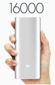 BUY 2 FREE POSTAGE! Limited stock only!!!xiaomi new powerbank 16000mah gold n silver + free powerbank silicon casing
