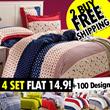 NO.1 BEST! 4 SET High Quality Bedsheet Set - Includes Quilt Cover + Bedsheet Cover + Pillow Case
