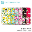 [S2B] FLOWER JELLY CASE for Galaxy ( Note4. Note3. S5. S4. Note2. Alpha. S3 ) . iPHONE 6(4.7). iPHONE 6plus(5.5). iPHONE 5/5S. LG G2. LG G3. LG GPRO2
