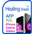 [Healing Shield] Premium Screen Protector Film 2pcs for APPLE iPhone 6 / iPhone 6 Plus / SAMSUNG Galaxy Note 4 / SONY Xperia Z3 / Xperia Z3 Compact / etc.. - Made in Korea
