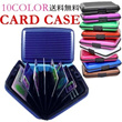 【GOODSSTAR★FREE SHIPPING !!】newest arrival card case retrospective design,Aluma Wallet Colour Card Holder Waterproof,card case pockets,popular design among women/10colors♪♪#5548#
