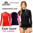[Black Rider] Womans Rash guard Compression Wear base layer under layer