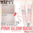 OKAY Im READY PINK GLOW BASE(30ml)★Shiny make-up/Foundation primer/BBcream/CCcream/gift
