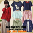 Japanese High Quality Linen Apparels Dress Shorts Shirts Pants - S to 3XL Plus Size - Free Shipping
