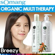 BREEZY ★ Award Winner One Bottle Sold Every One Minute!! [sOmang] Organic Multi Therapy Treatment 160ml / Christmas /