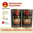 [STAR BUY] Premium Japan Abalone (10 Heads) Promotion